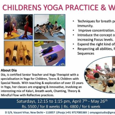 Childrens Yoga Practise &amp Workshop