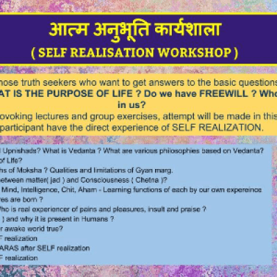 Self Realisation (Enlightenment) Workshop