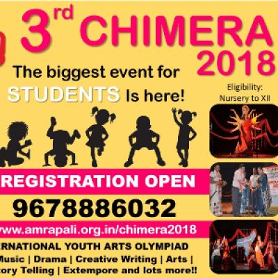 3rd CHIMERA 2018