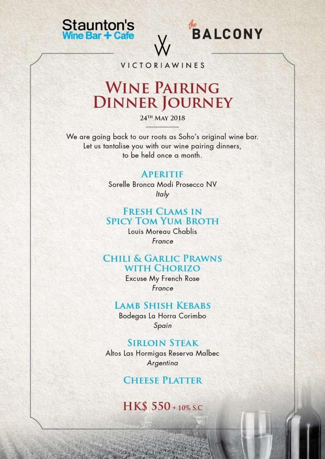 WINE PAIRING DINNER JOURNEY