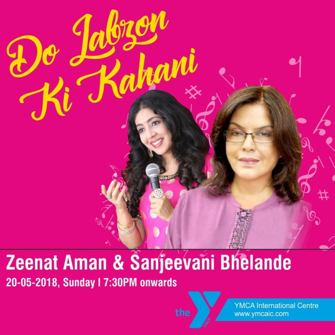 Do Labzon ki Kahani with Zeenath Aman and Sanjeevani Bhelande