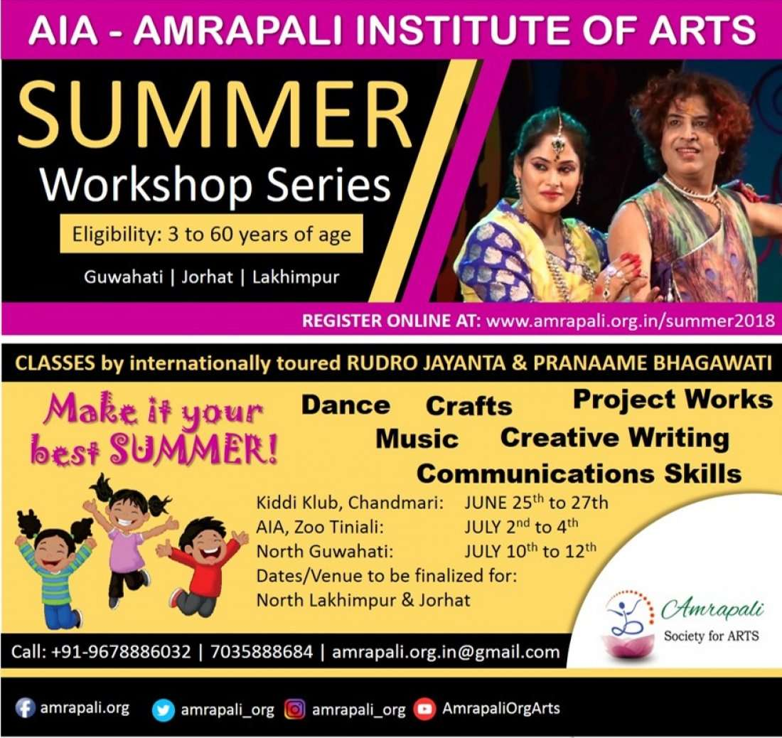 Amrapalis Summer Workshop Series 2018