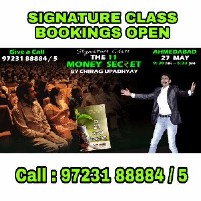 THE 11 MONEY SECRET - SIGNATURE CLASS BY CHIRAG UPADHYAY