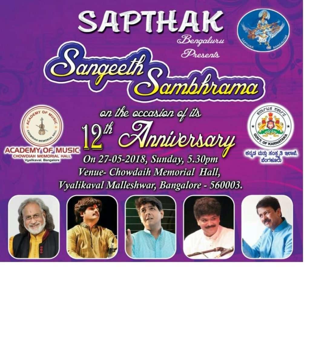 Sangeetha Sambhrama