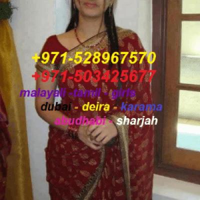 Private Malayali Tamil Serial Actress Dubai +971528-9675-70