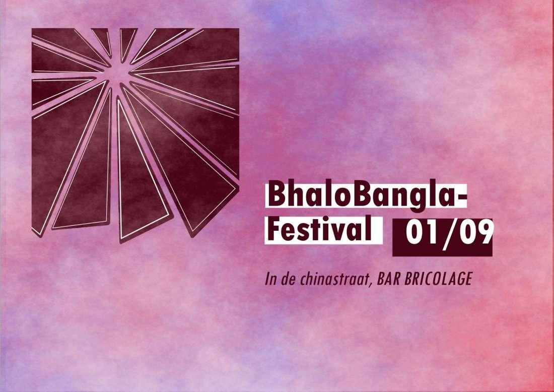 BhaloBangla-Festival 2018