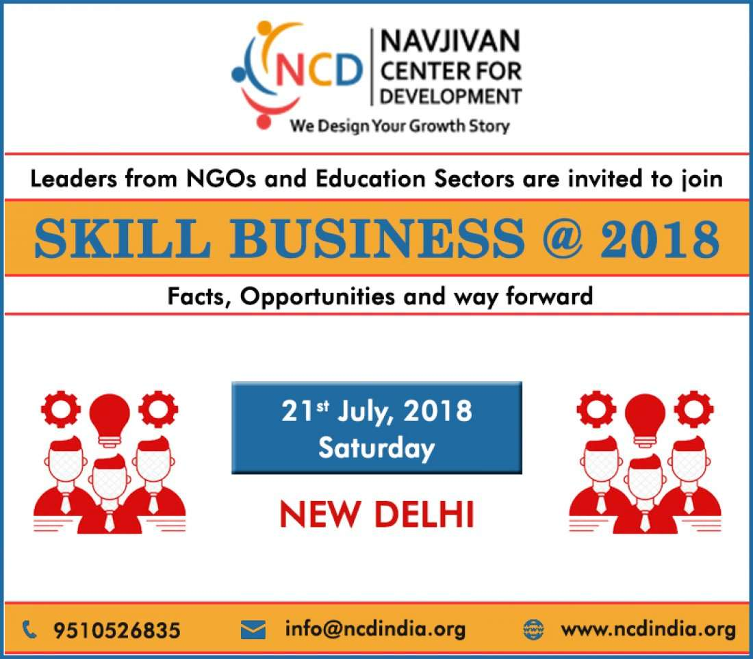 Skill Business2018