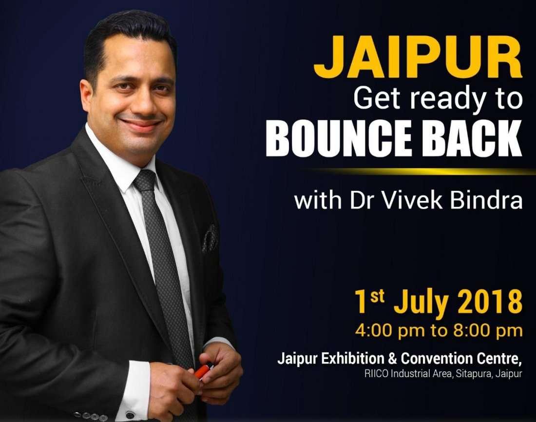 BOUNCE BACK EXTREME MOTIVATION AND PEAK PERFORMANCE JAIPUR