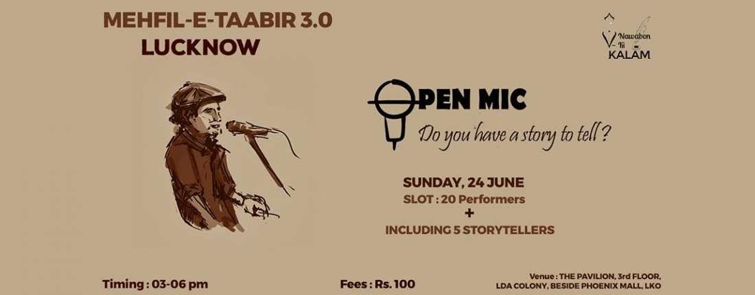 Mehfil-e-Taabir Season 03