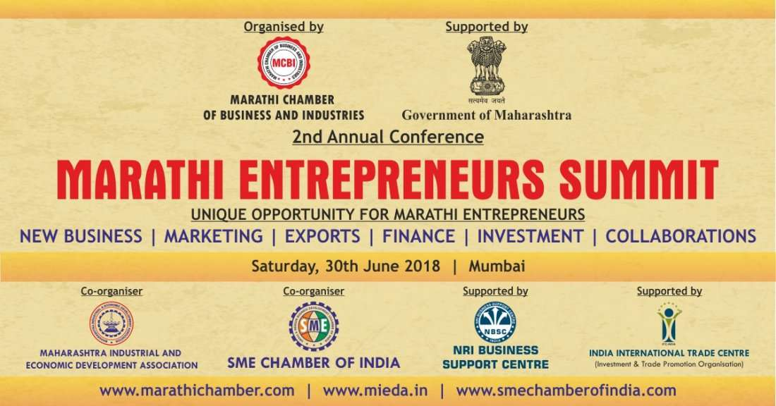 2nd Edition - MARATHI ENTREPRENEURS SUMMIT