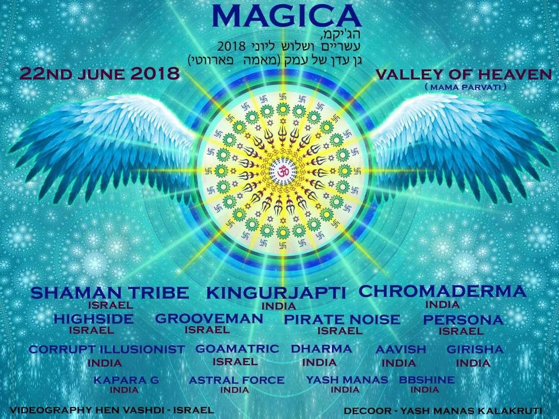 Magica Festival 06.18 - Psy Trance