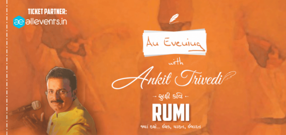 An Evening With Ankit Trivedi
