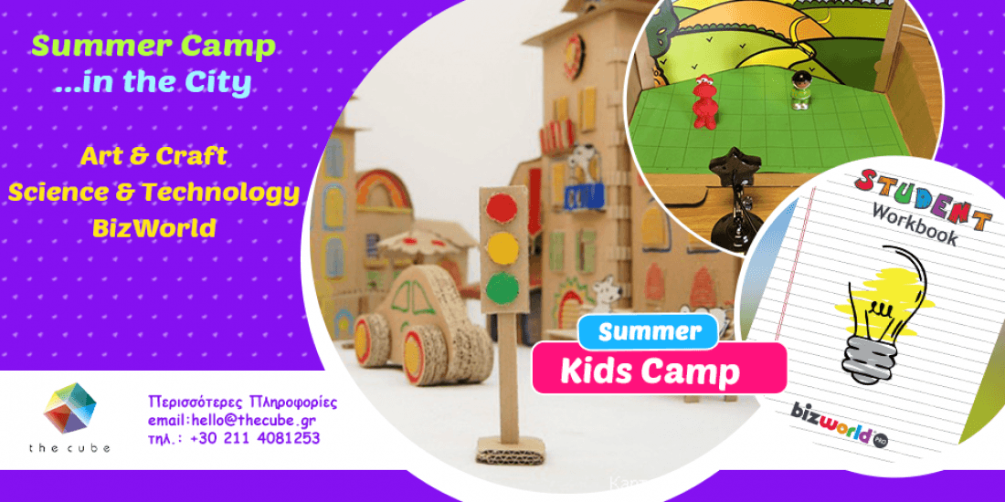 Summer Camp  Summer in the City