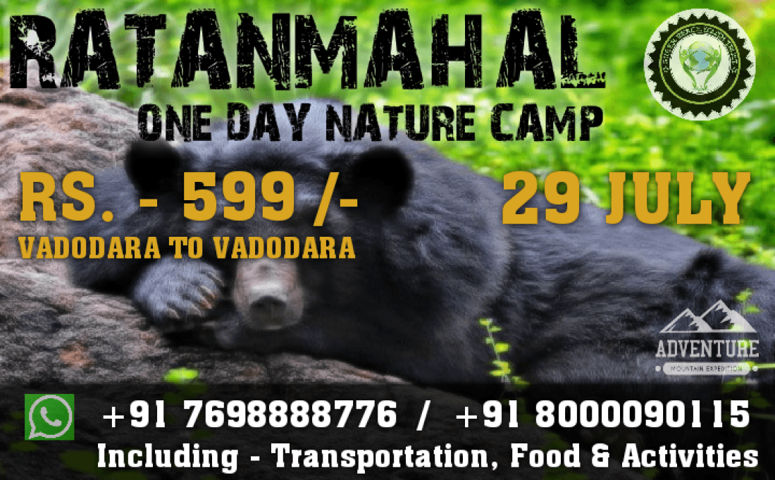 RATANMAHAL ONE DAY NATURE CAMP