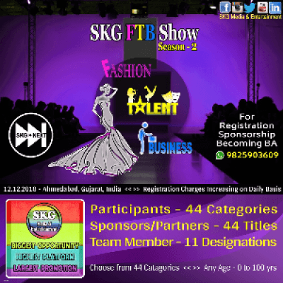SKG FTB Show - Season 2 - FTB Fashion Talent &amp Business