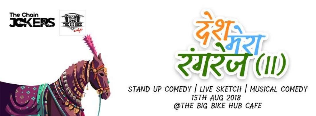 Desh Mera Rangrez 2  Stand Up Comedy Show