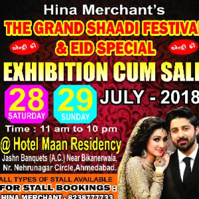 Hina Merchants The grand Rakhi Mela Exhibition