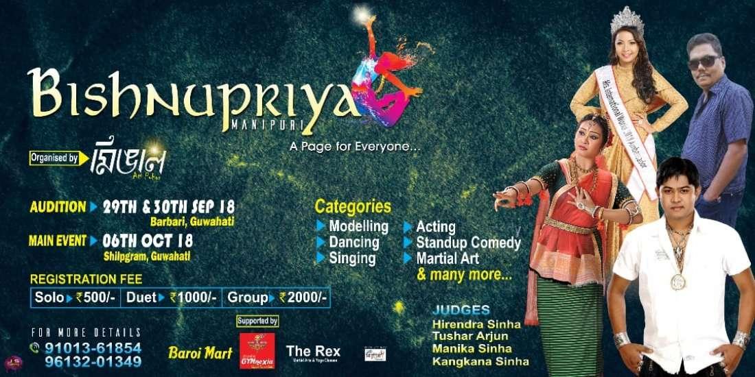 Bishnupriya Manipuri  a page for everyone .