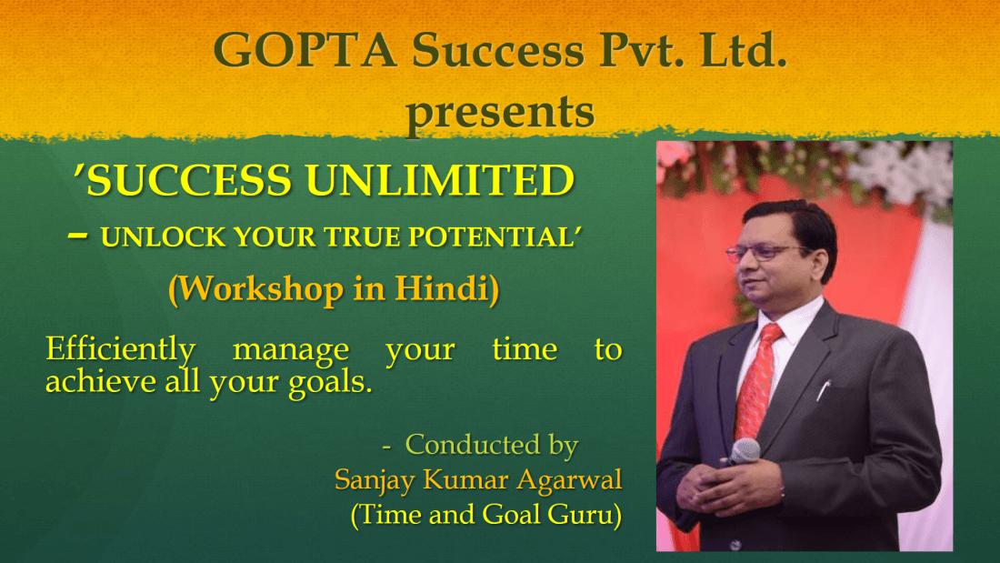 Success Unlimited - Unlock Your True Potential