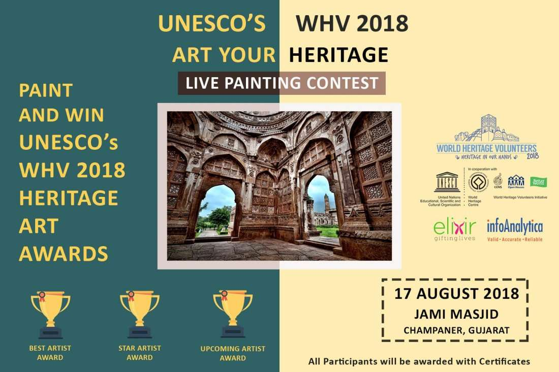 UNESCOs WHV 2018 Painting Contest