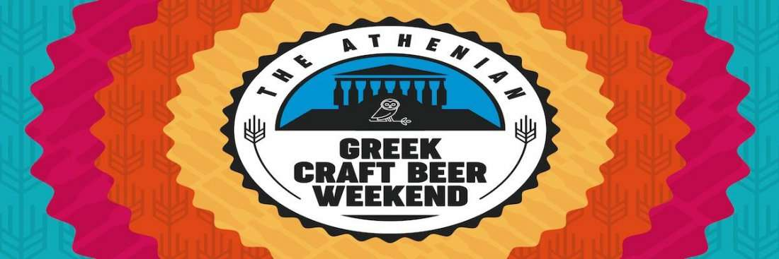 Greek Craft Beer Weekend at The Athenian