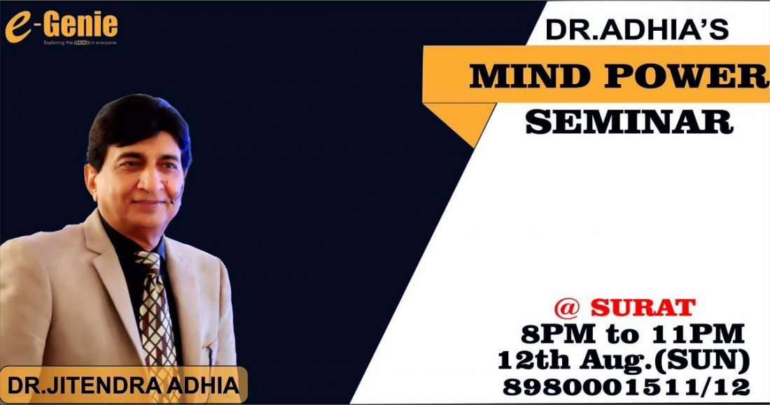 DR.ADHIAS MIND POWER SEMINAR IN SURAT