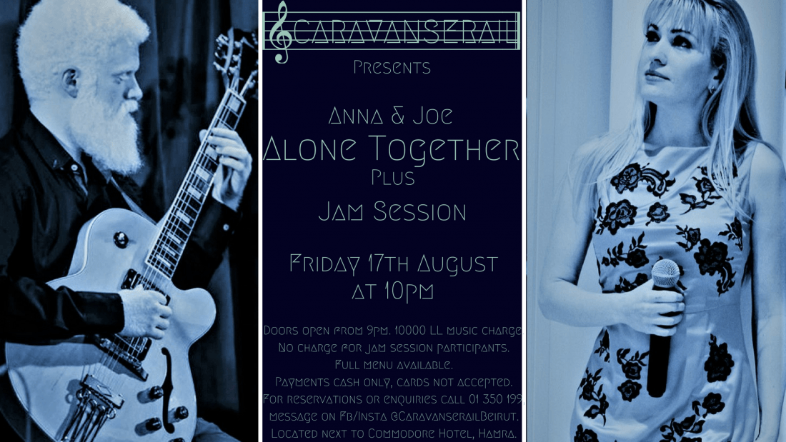 Anna & Joe - Alone Together (plus Jam Session)