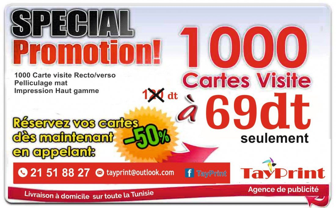 1000 CARTES DE VISITE 59Dt At Nabeul