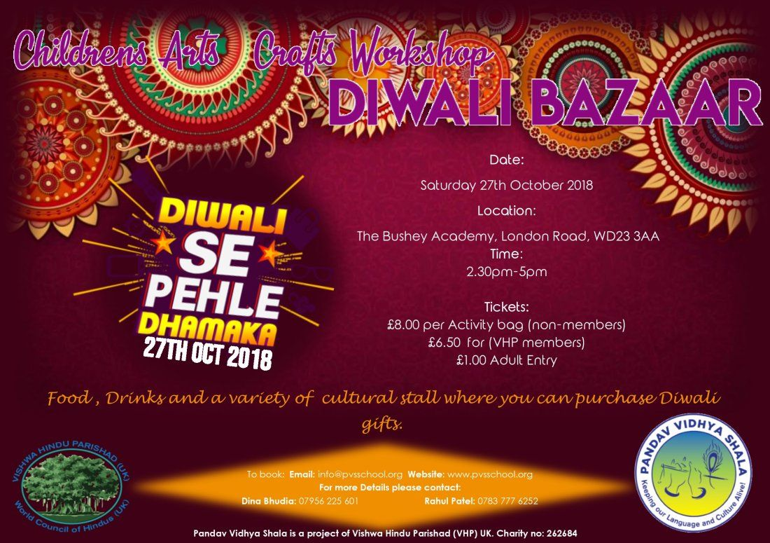 Pandav Vidhya Shala -Diwali Arts and Crafts and Shopping Bonanza 2018