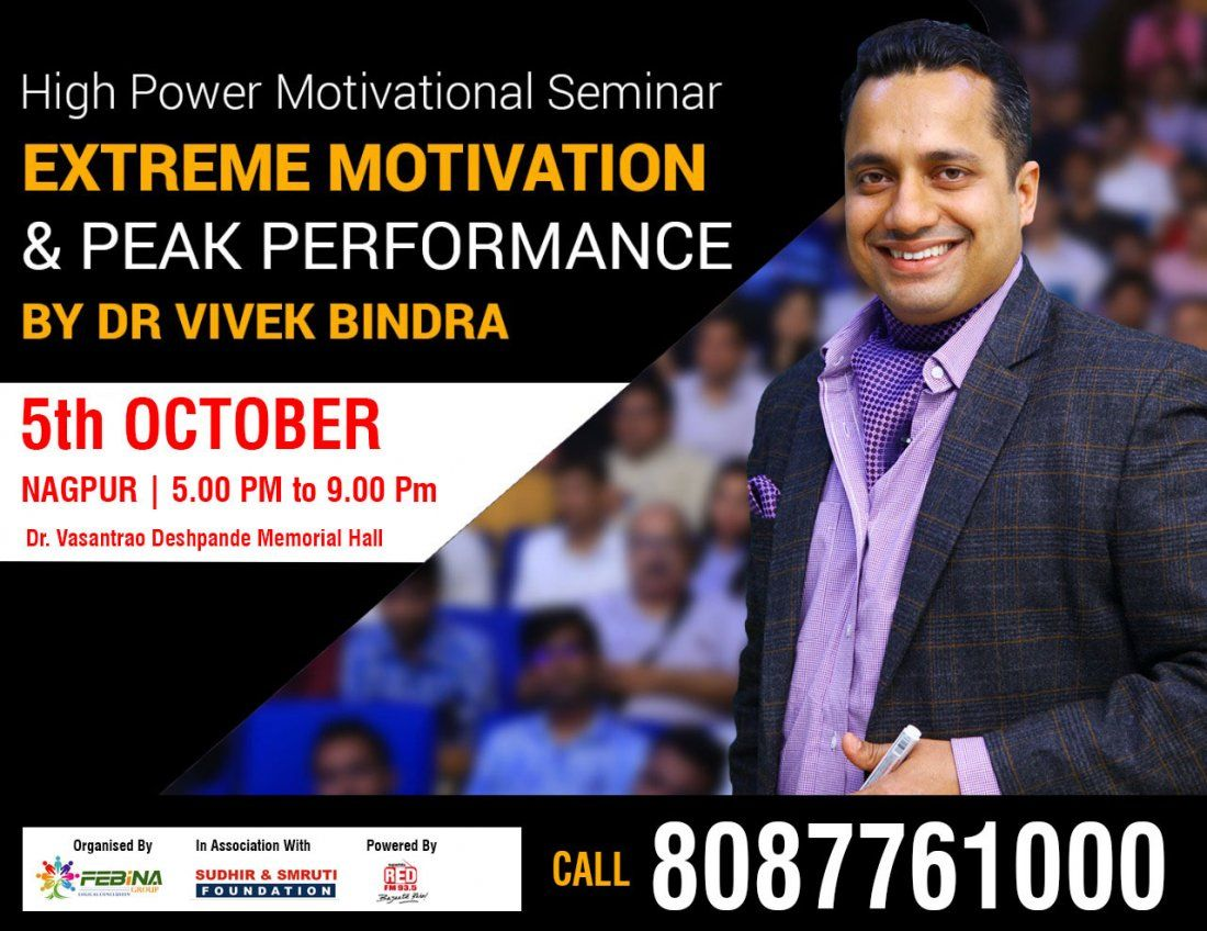 BOUNCE BACK EXTREME MOTIVATION AND PEAK PERFORMANCE  Nagpur