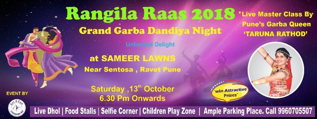 Rangila Raas Garba Dandiya Night 2018