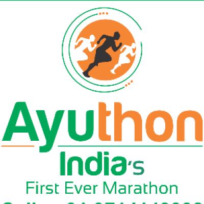 Ayuthon 2018