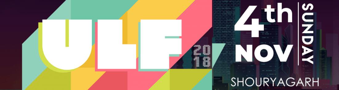 ULF  Udaipur Light Festival 2018