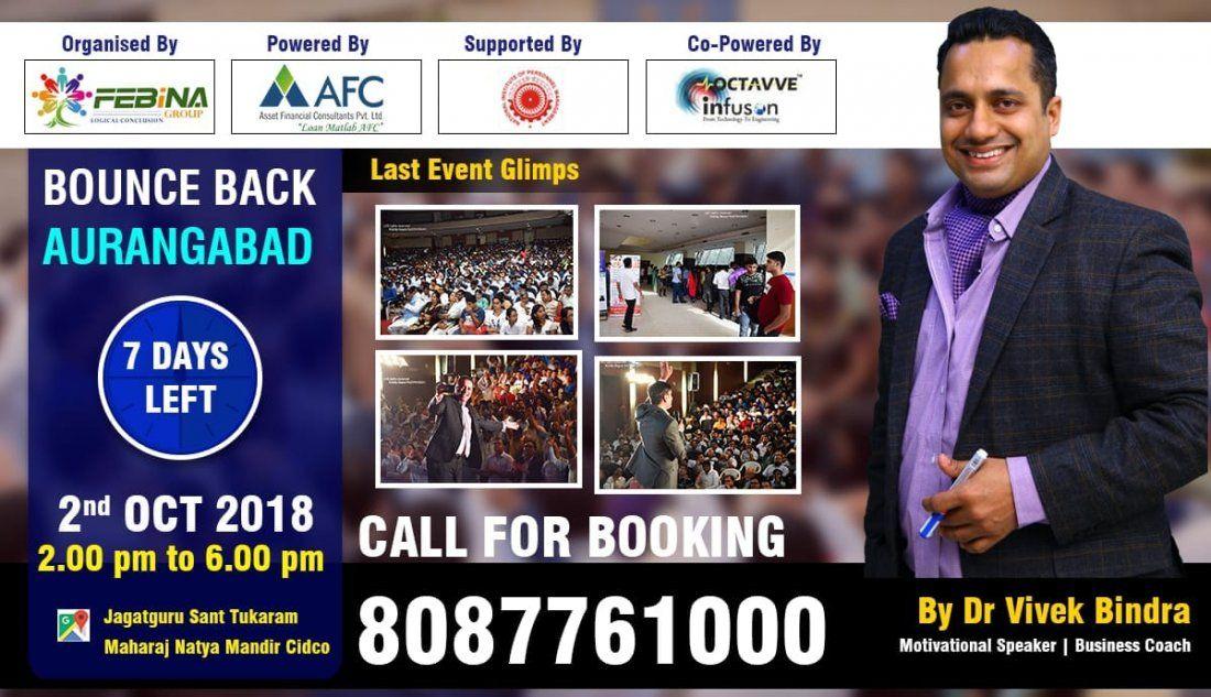 Bounce back Aurangabad