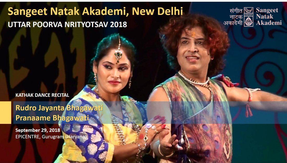 Uttar Poorva Nrityotsav 2018