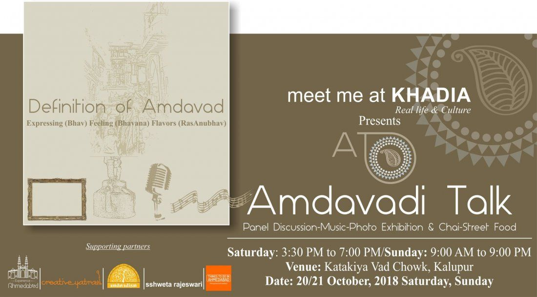 Amdavadi Talk (Photo Exhibition)