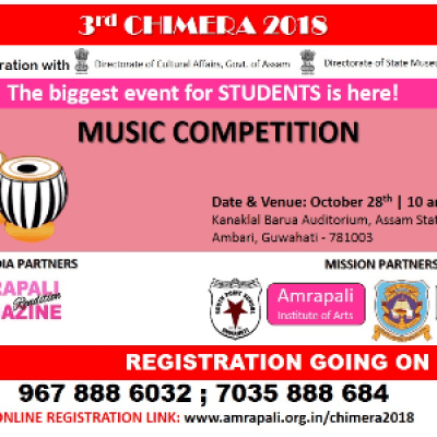 Instrumental Music Competition