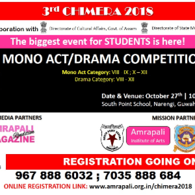 Mono ActDrama Competition