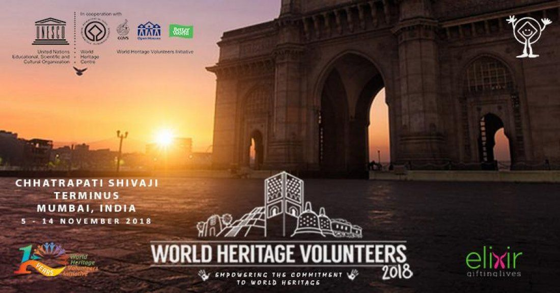 UNESCO WHV 2018  at Chhatrapati Shivaji Terminus Mumbai (USD Currency)