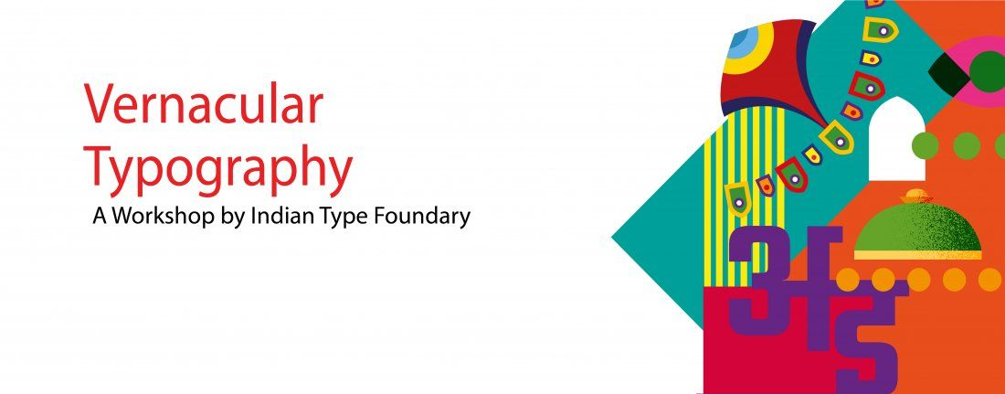 Introduction to TYPE Design