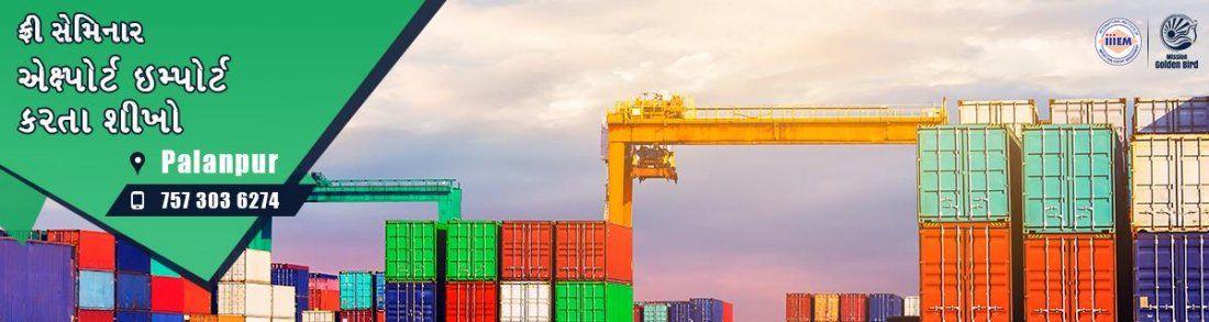 Free Seminar on Export Import at Palanpur