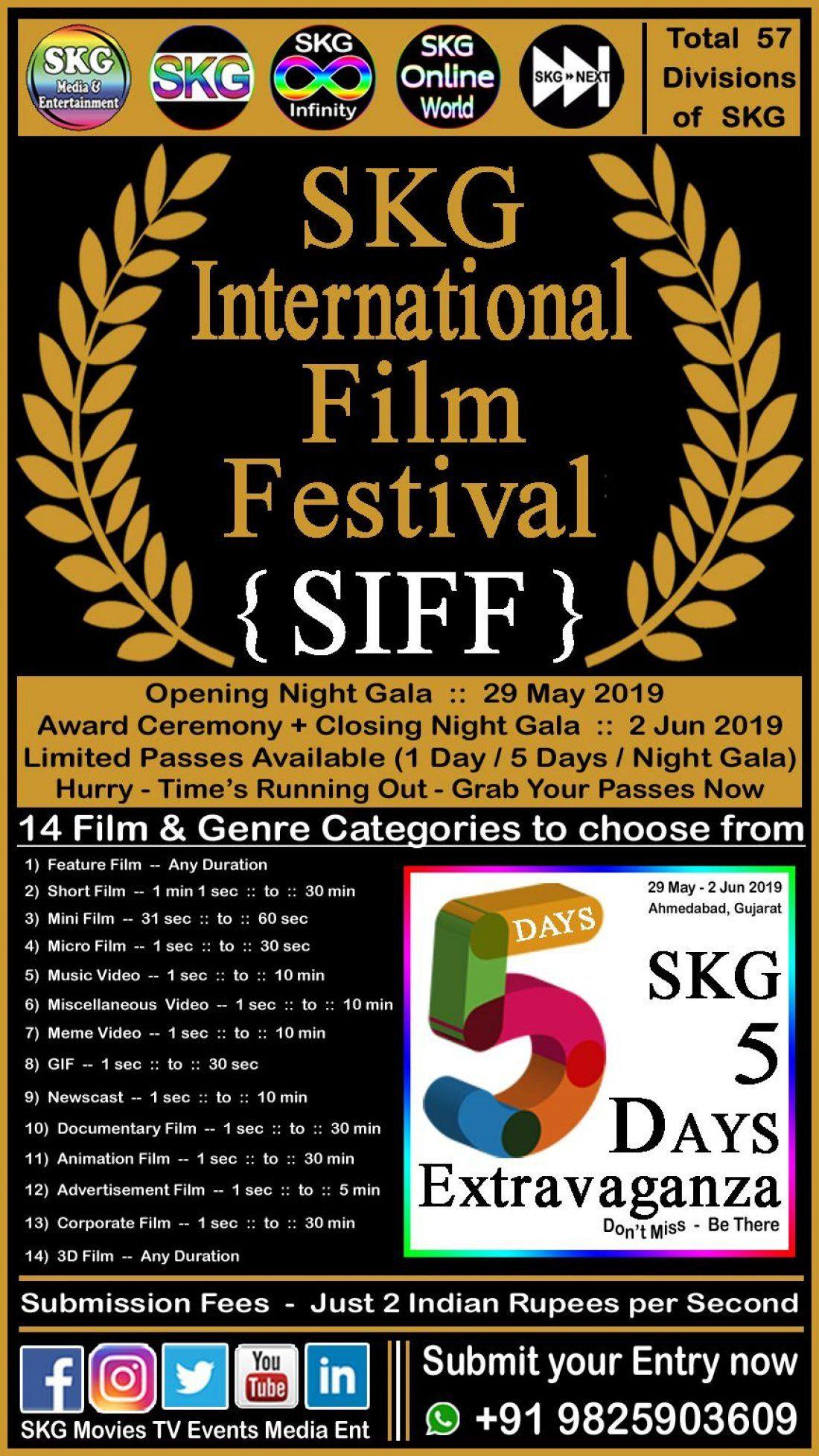 SIFF - SKG International Film Festival