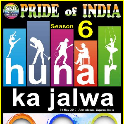 SKG -- PRIDE of INDIA -- Season 6 -- Hunar Ka Jalwa