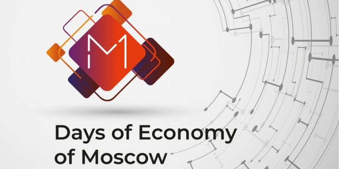 Moscow Economic Conference