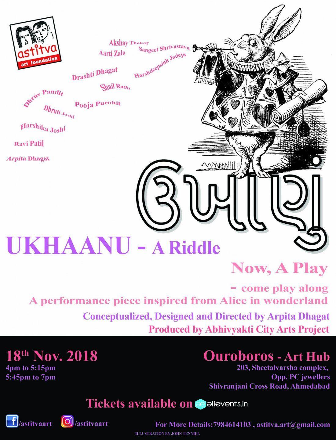 Ukhaanu -  A Riddle