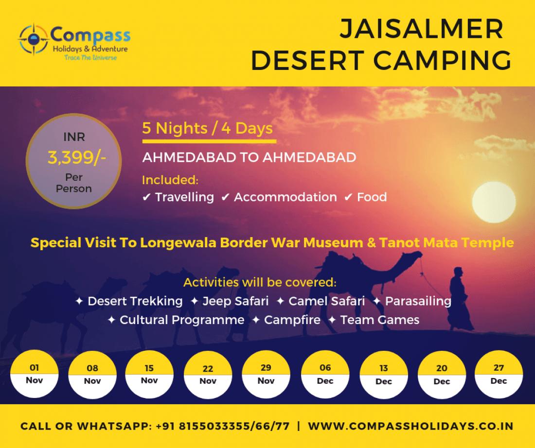 Jaisalmer Desert Camp - Ahmedabad To Ahmedabad