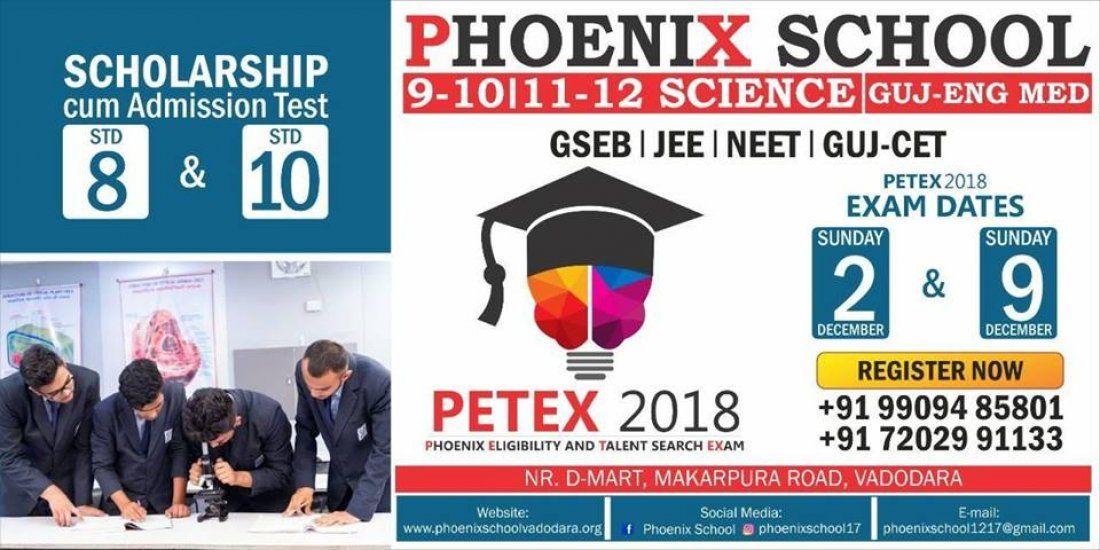 PETEX 2018