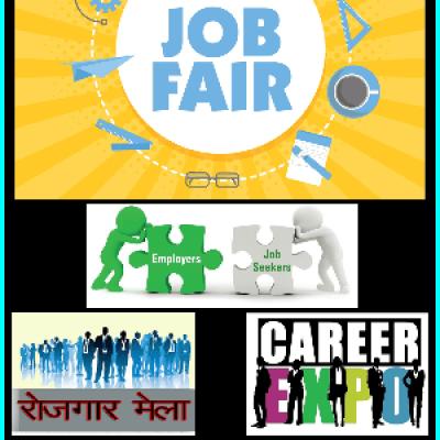 MBT Job Fair - SKG Rojgar Mela - MBT Career Expo