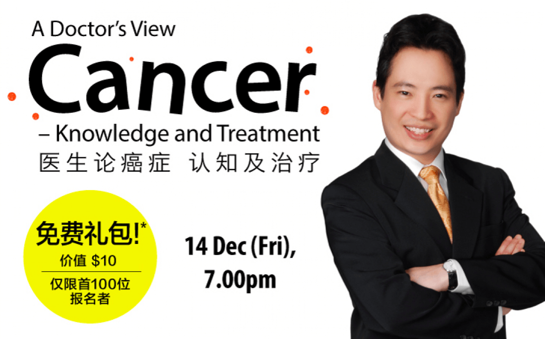 POPULAR BookFestSingapore 2018 A Doctors View Cancer - Knowledge and Treatment