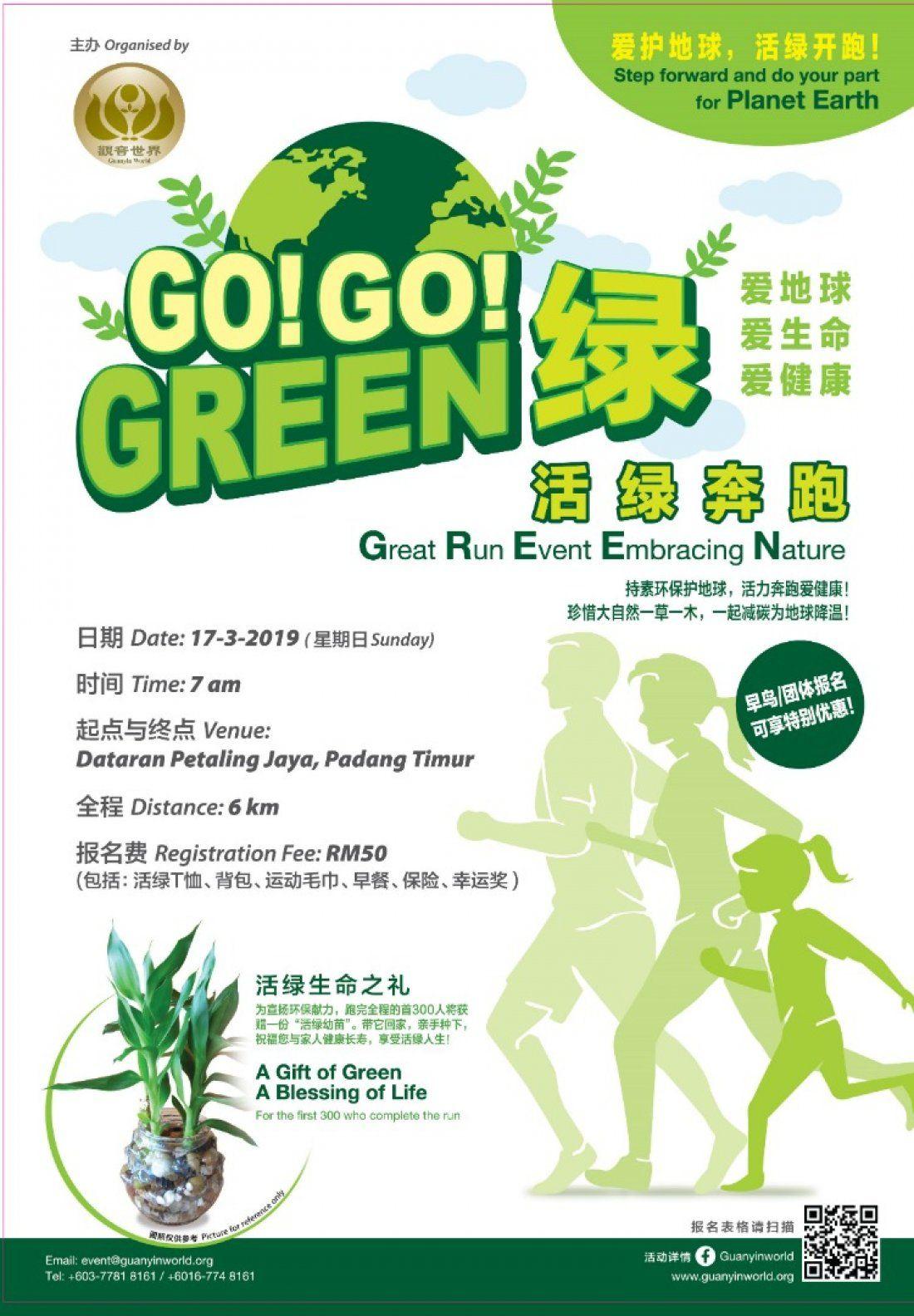 Go Go Green